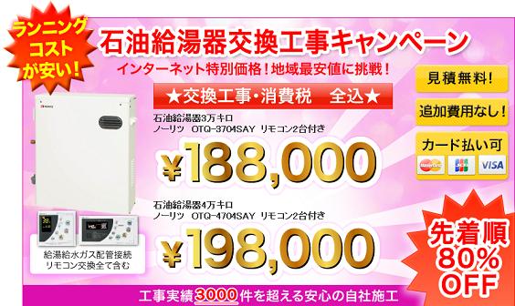 bana_saitama_pink-5