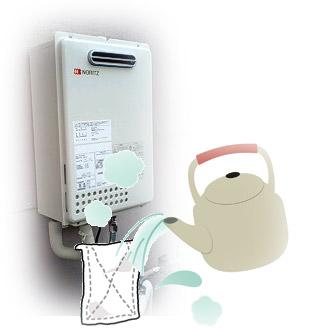 ガス給湯器用給水パイプの解凍方法